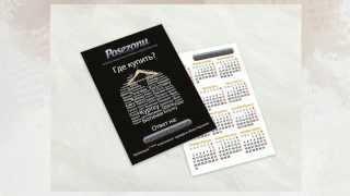 Календари(, 2015-08-07T14:36:03.000Z)