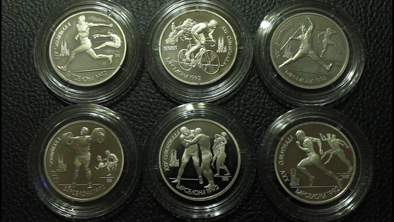 Памятные рубли ссср два портсигара