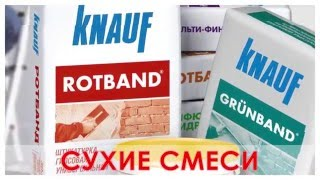 Магазин Строймир г.Ирбит(, 2016-01-28T08:15:38.000Z)