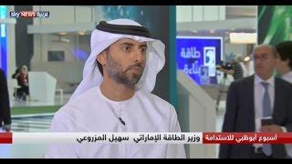 وزير الطاقة الإماراتي: استراتيجيتنا تعتمد على المستقبل الأخضر والاقتصاد المستدام