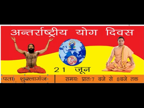 Flex Banner Design I Printing Banner I Corel Draw X7 In Hindi Youtube