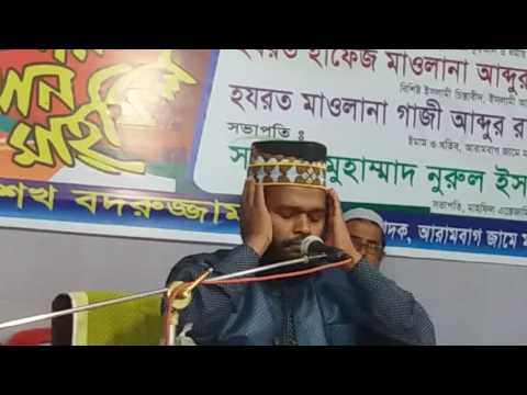 Kari Abu Yousuf Bangladesh