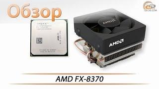 AMD FX-8370 - обзор процессора с обновленным охлаждением Wraith Cooler