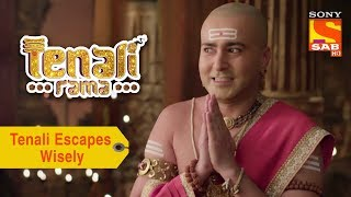 Your Favorite Character | Tenali Escapes Wisely | Tenali Rama