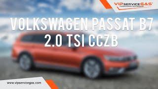 Гбо на Volkswagen Passat B7 2.0 TSI CCZB. Газ на Фольксваген Пассат Б7 ТСИ с прямым впрыском.