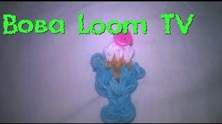 Мороженое РОЖОК на станке из резинок Loom Bands. Урок №15