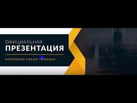 Работа в Новосибирске, вакансии в Новосибирске, найдите