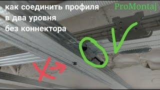 видео Армирующая лента для гипсокартона: виды и сфера применения