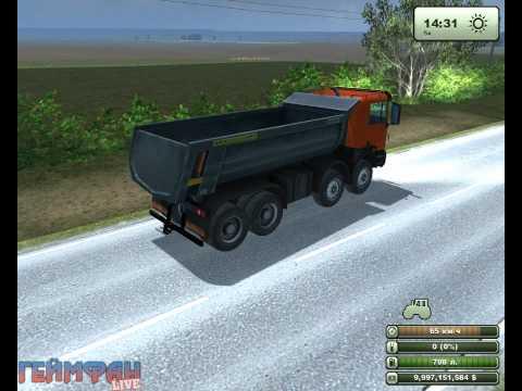 Скачать бесплатно мод карьерного самосвала Ман MAN с прицепом для  Farming Simulator 2013 геймфан.рф