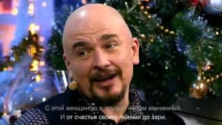 Денис Майданов и Сергей  Трофимов - Снегири