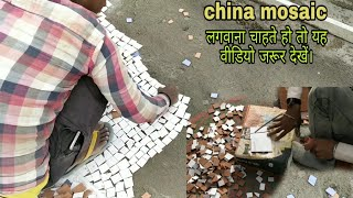 Terrace china mosaic flooring tiles installation with full details