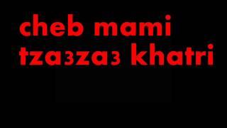 cheb mami tz3za3 khatri