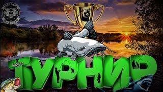 Охота на трофея Турнир на СОМА 15 30 СТАРТ Русская рыбалка 4 топ игра
