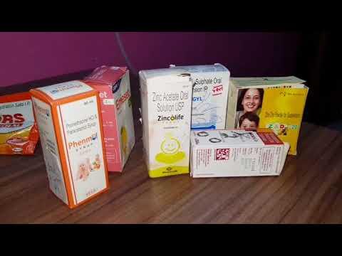 0-1 साल तक के बच्चे की ये सारी दवाई जरूर रखे। Must Have Medicines For Small Babies (0-1 Year)