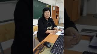 Обсуждения учителя математики интегрированного урока.