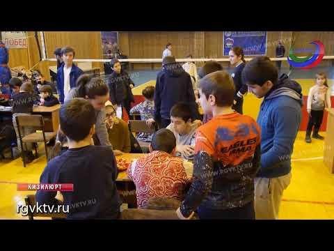 В Кизилюрте прошёл Открытый городской турнир по русским шашкам