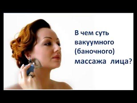 Самомассаж лица - lovely-