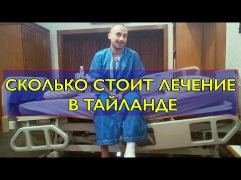Лапароскопические операции у Терехина А. А.