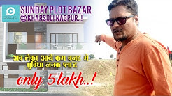 Plot Bazaar between Outer Ring Road & Wardha Road, Nagpur By Property Clinic