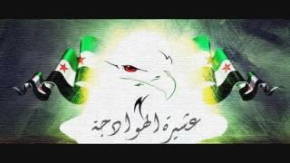 مجوز ابو سلطان الهوادجة الحجر الأسود يا حلالي يا مالي