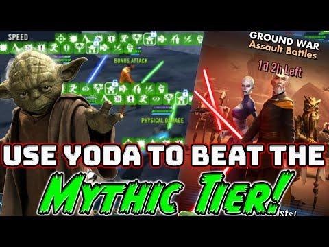 Use Yoda Rework to Beat Ground War Mythic Tier Assault Battle! | Star Wars: Galaxy of Heroes
