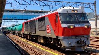 【JR貨物】関西本線 四日市駅  貨物列車発着