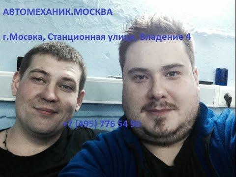 Дом за 100 миллионов рублей и просто мужские мысли