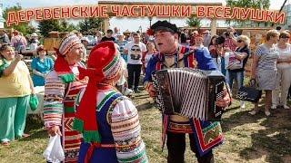 Деревенские, русские, народные частушки-веселушки под гармонь! Веселые, шуточные частушки с матом!