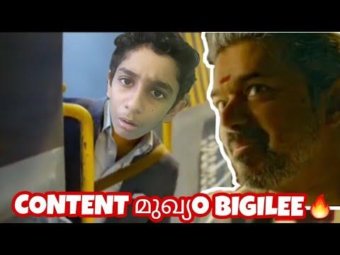 content|-malayalam-vlog|-kanooran