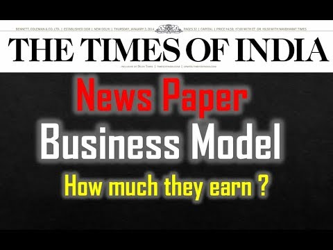 How Newspapers Earn Money | Newspaper Business Model
