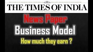 In this video, i will discuss about newspaper business model and how newspapers earn money. these days am receiving lot of queries regarding pape...