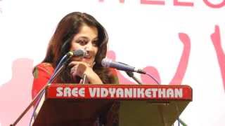 Ramyakrishna bahubali dailouge at vidyanikethan