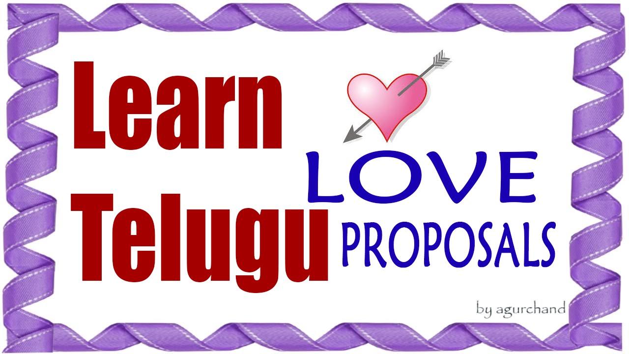 3 Ways to Speak Telugu 3 Ways to Speak Telugu new images