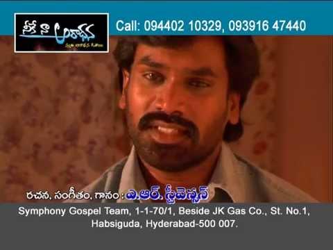 Neeke naa Aaraadhana Video Songs | Jesus Worship Songs | Telugu Christian Songs | Symphony Music