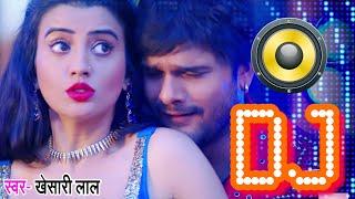 Dhoka Deti Hai Dj Mix | Khesari Lal Yadav, Akshara singh | BALAM JI LOVE YOU | Hit Song 2018
