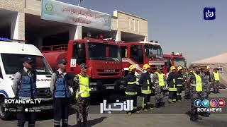 افتتاح مركز دفاع مدني المنطقة الحرة في الزرقاء لتوفير مقومات الاستثمار - (17-4-2018)