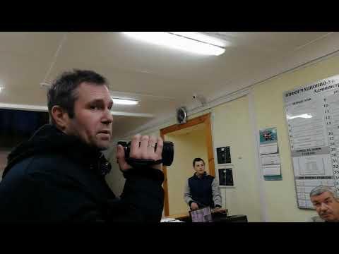 Каменск-Шатинск Суд и