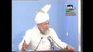 Friday Sermon 14 July 1995