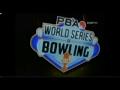 2012 PBA GEICO Shark Open Match 01