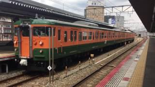 JR西日本115系D26編成 湘南色2017年3月9日岡山駅