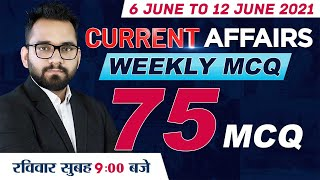 6 June to 12 June Current Affairs 2021 | Weekly Current Affairs 75 Important MCQ #Adda247