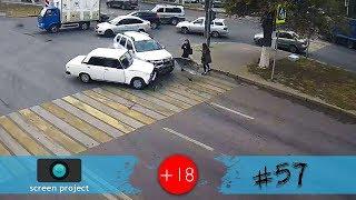 Новая подборка аварий, ДТП, происшествий на дороге, октябрь 2018 #57