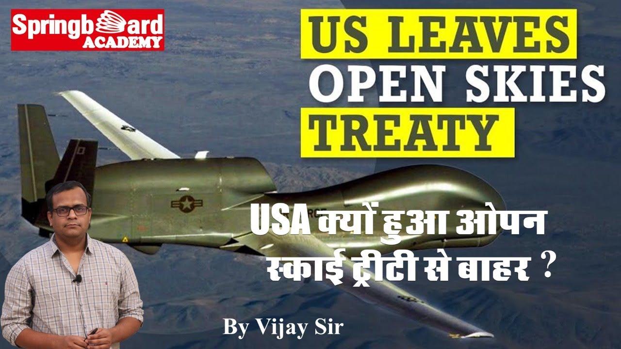 America Russia Treaty What Is Open Skies Treaty America Russia Treaty