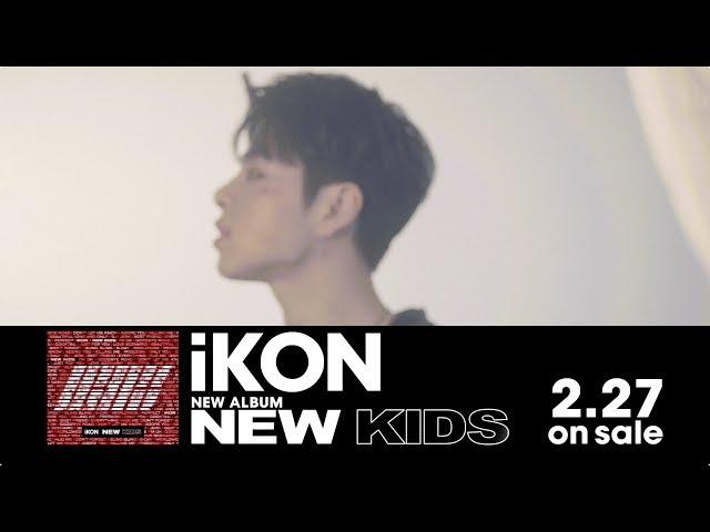 iKON - I'M OK MV (JP Ver.)