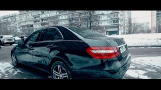 Merсedes E W212 тест-драйв, посмотри обзор и получи 5000 рублей