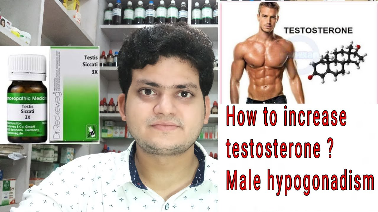 Ways to increase testosterone in males