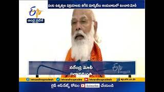 PM Narendra Modi Inaugurate Key Projects In Puducherry