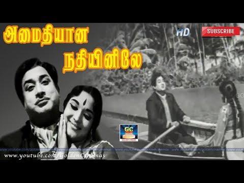 அமைதியான நதியினிலே | Amaithiyana Nathiyinile | Aandavan Katalai | Sivaji | MSV | TMS | P Susheela HD
