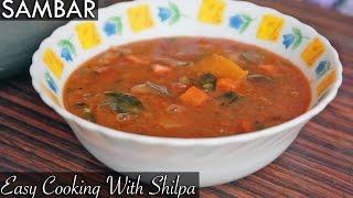 sambar recipe in hindi   easy sambar recipe   idli sambar   easycookingwithshilpa