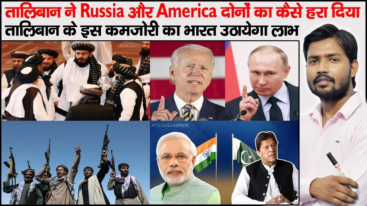 Taliban   Origin of Taliban   Impact of Taliban on India   US Troops return From Afghanistan   Osama